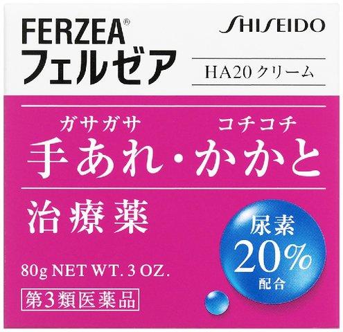 FZ HA20クリーム80g