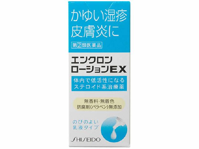 エンクロン ローションEX 12g