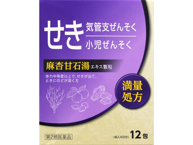 麻杏甘石湯エキス顆粒「トーア」 12包