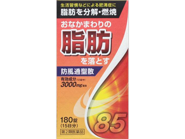 防風通聖散料エキス錠「東亜」 180錠