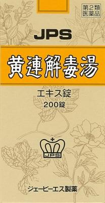 JPS黄連解毒湯エキス錠N 200錠