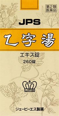 JPS乙字湯エキス錠N 260錠