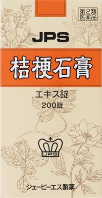 JPS桔梗石膏エキス錠N 200錠