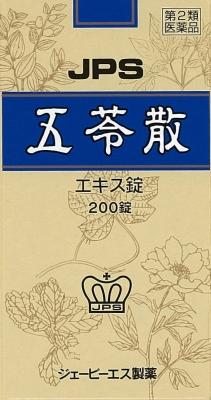 JPS五苓散料エキス錠N 200錠