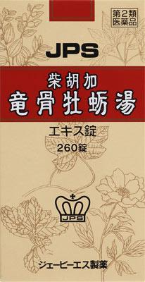 JPS柴胡加竜骨牡蛎湯エキス錠N 260錠