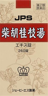 JPS柴胡桂枝湯エキス錠N 260錠