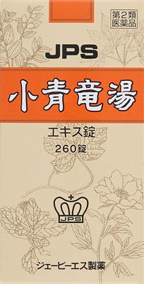 JPS小青竜湯エキス錠N 260錠