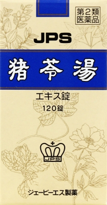 JPS猪苓湯エキス錠N 120錠