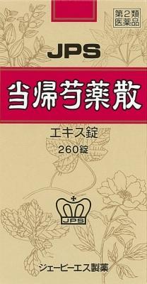 JPS当帰芍薬散料エキス錠N 260錠