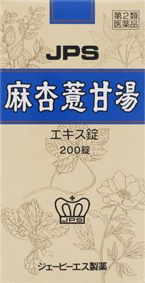 JPS麻杏よく甘湯エキス錠N 200錠