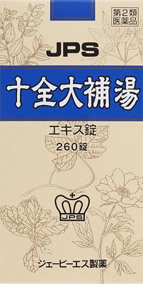 JPS十全大補湯エキス錠N 260錠