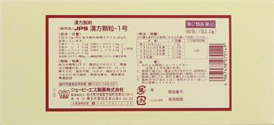 JPS漢方顆粒-1号 180H