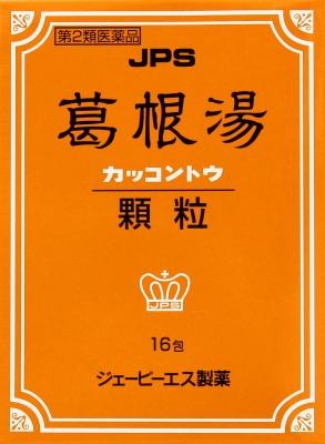 JPS漢方顆粒-5号 16H