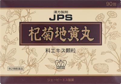 JPS 漢方顆粒-75号 90包