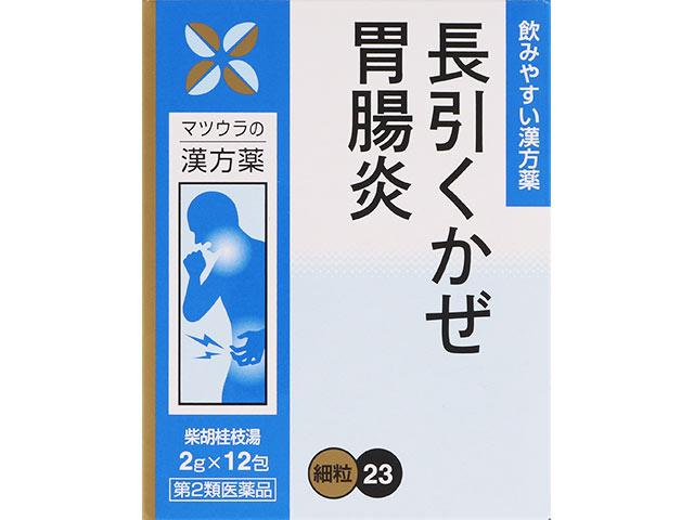 柴胡桂枝湯 エキス細粒 12包