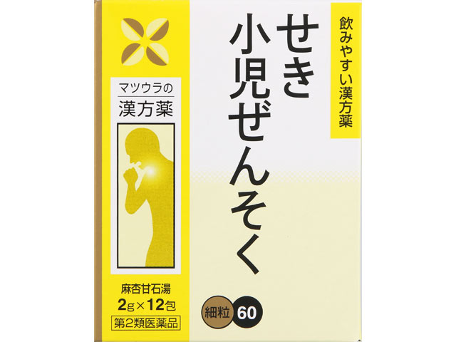 麻杏甘石湯 エキス細粒 12包