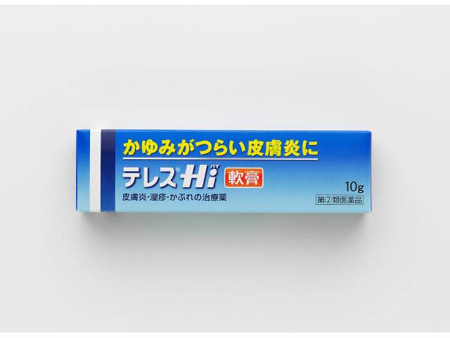 テレスハイ軟膏 10g