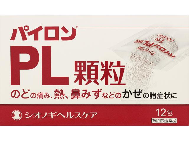 パイロンPL顆粒 12包